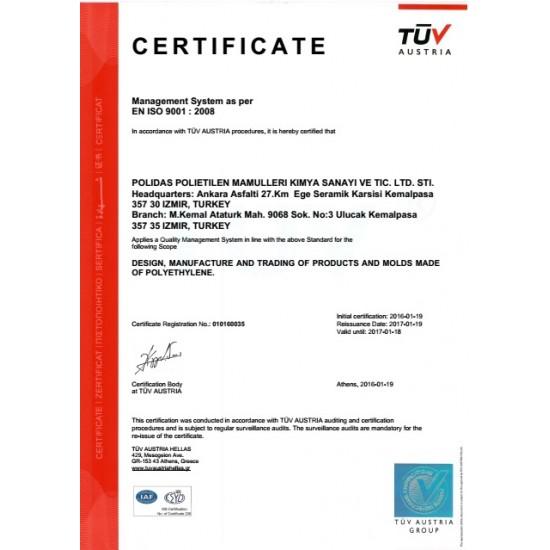 Βυτίο πολυαιθυλενίου για αναρτώμενο ψεκαστικό 1000 λίτρων - Sardinia 1000