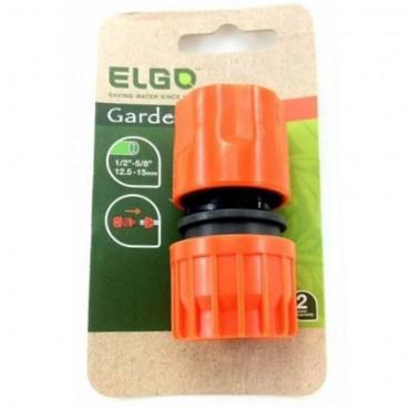 """Ταχυσύνδεσμος 1/2""""-5/8"""" ELGO LQ42"""