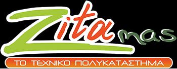 Zita mas - Τεχνικό πολυκατάστημα